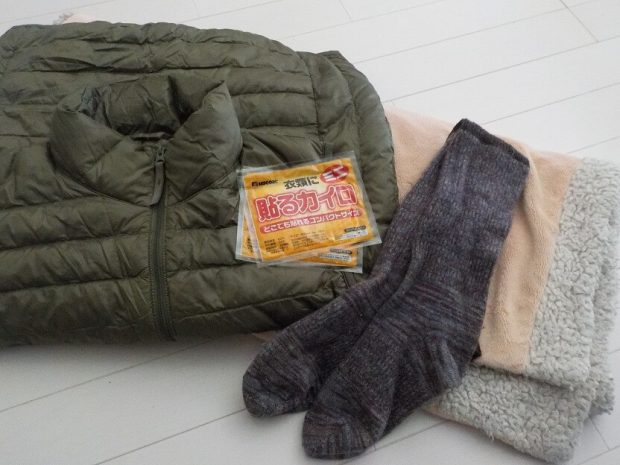 折りたためるダウン、カイロ、靴下の予備、ひざ掛けなど、防寒対策は念入りに!