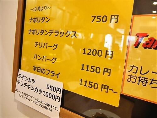 foodpic6031161