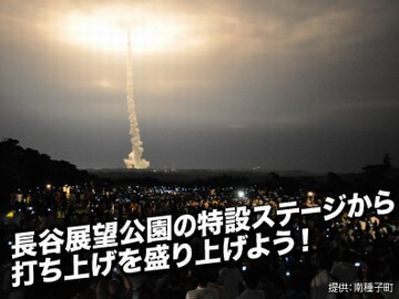 rocket_2-2