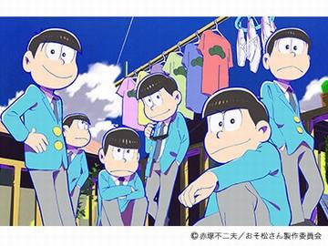 激レアバイトおそ松さんEXPO大阪3