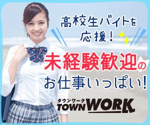 02_koukousei