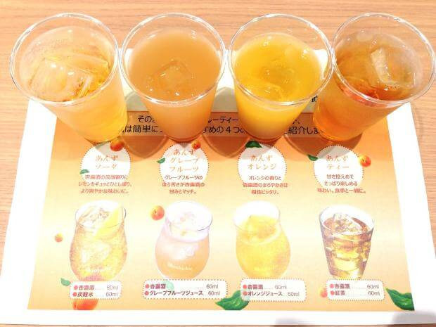 KIRINコラボバイト_「杏露酒」のあんず収穫_31