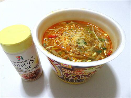 ちょい足しカップ麺9