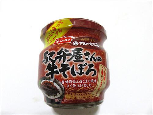 ちょい足しカップ麺8