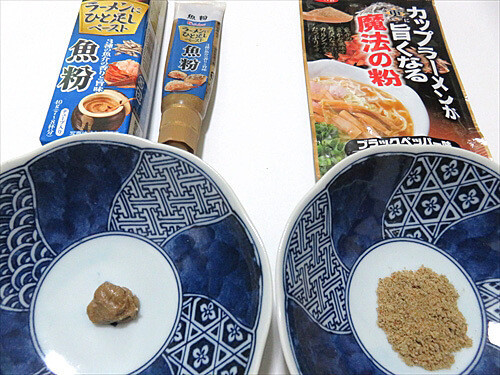 ちょい足しカップ麺10