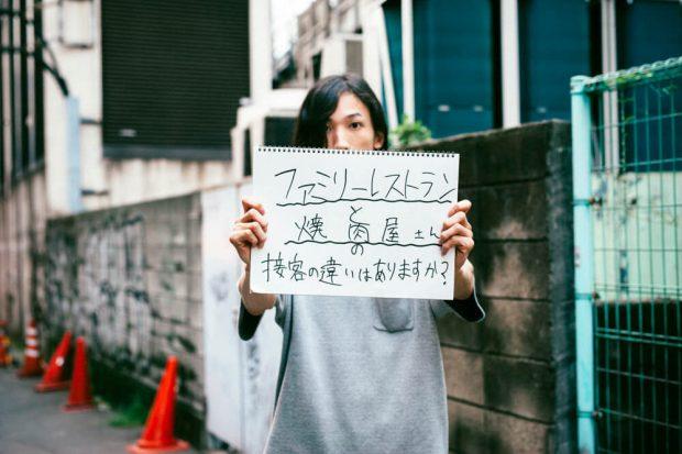 廣瀬大介 インタビュー タウンワークマガジン