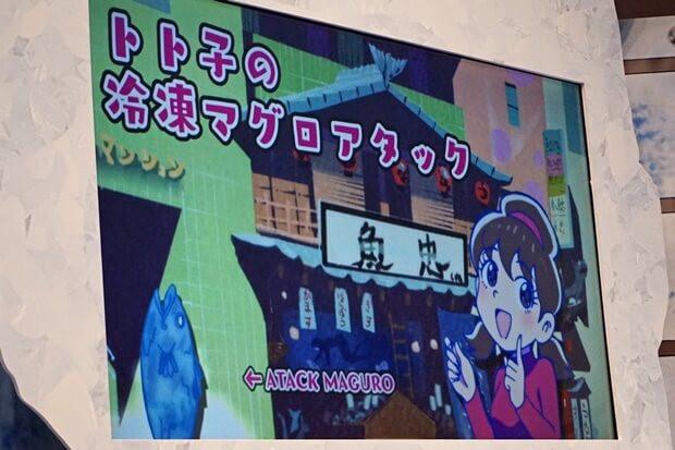 「おそ松EXPO」レポーターバイト_21