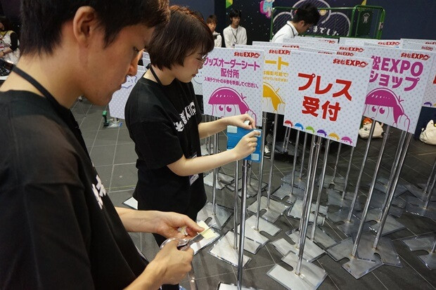 「おそ松EXPO」レポーターバイト_7