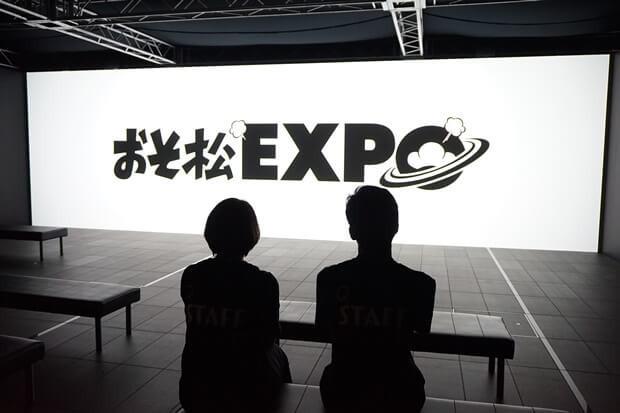 「おそ松EXPO」レポーターバイト_12
