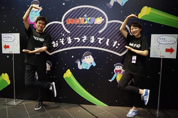 「おそ松EXPO」レポーターバイト_1