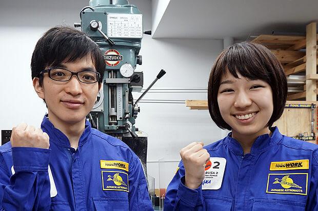 人工衛星キット「ARTSAT KIT」製造サポートバイト_02