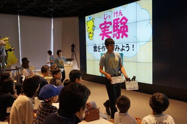 ひまわり8号・9号イベントバイト_21