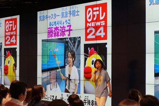 ひまわり8号・9号イベントバイト_20