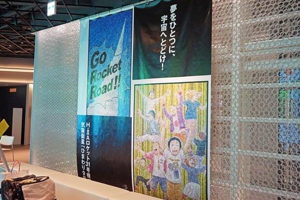 ひまわり8号・9号イベントバイト_07