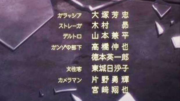 テレビアニメ『91Days』声優バイト_39