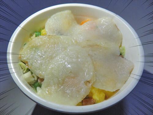 カップ麺 ポテチ