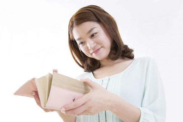 ③【今年は貯めよう】節約好きこそ陥りやすいお金のワナとは?その対処法は?