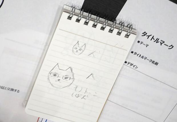 マビノギ英雄伝プロデュースバイト_24
