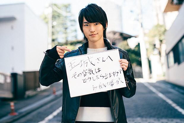 成 和田 雅