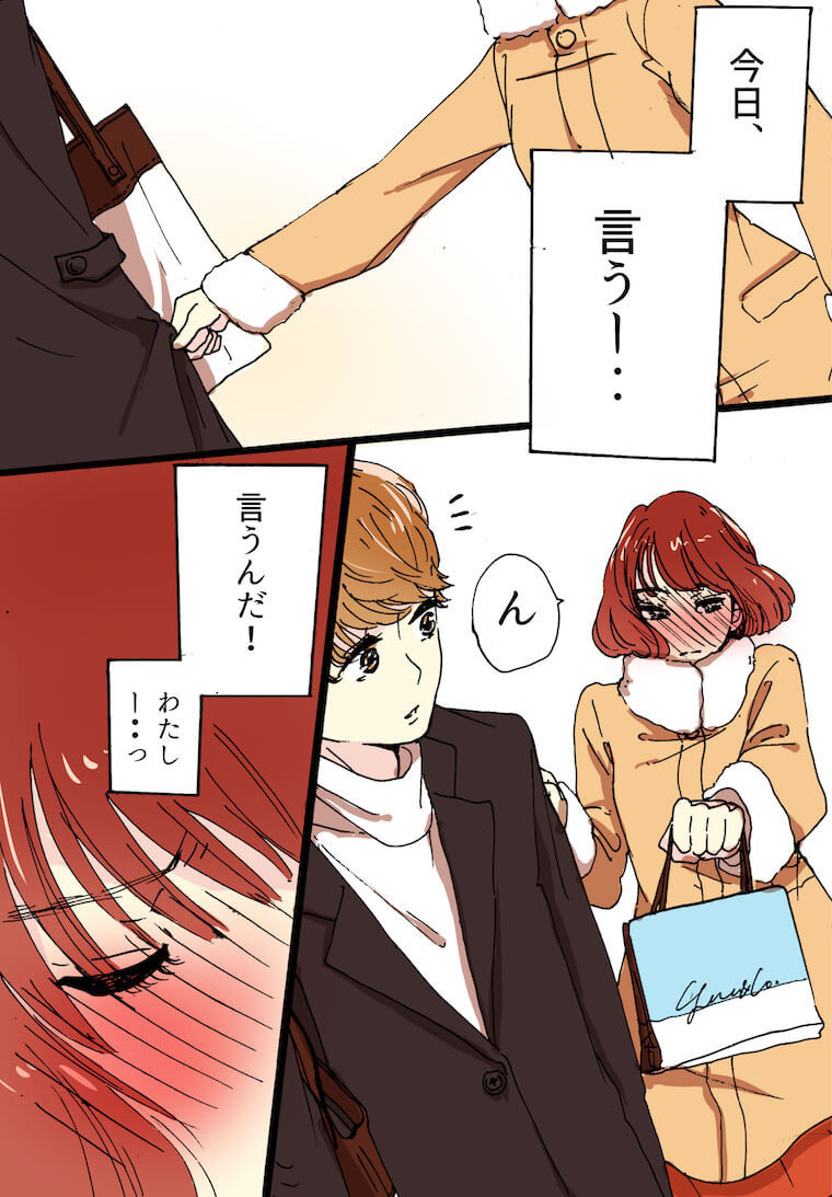 胸キュン妄想ツイート漫画_バレンタインバイトのロマンス2