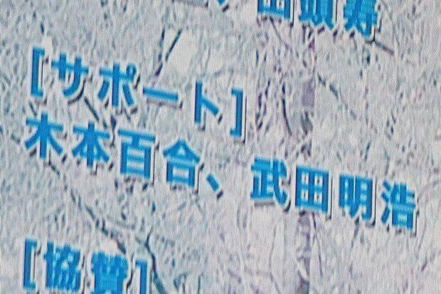 新作アニメ発表会「つづきみ」サポート_26