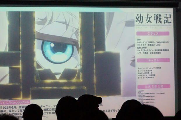 新作アニメ発表会「つづきみ」サポート_17