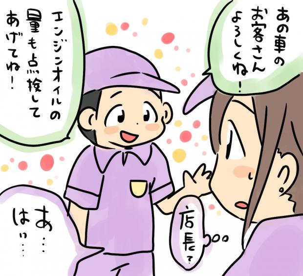 ぺろりん先生 鹿目凛 ベボガ 虹のコンキスタドール マンガ イラスト 連載