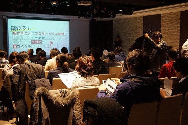新作アニメ発表会「つづきみ」サポート_14