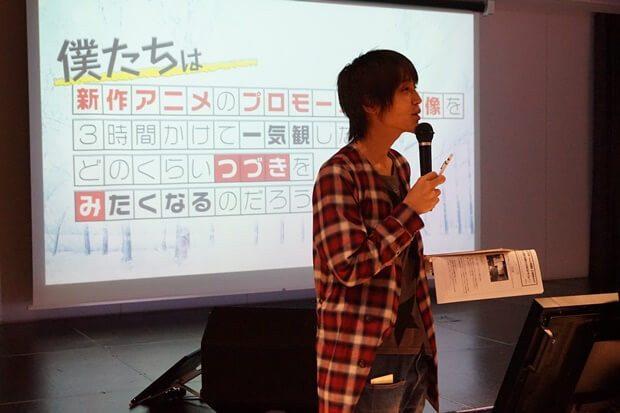 新作アニメ発表会「つづきみ」サポート_10