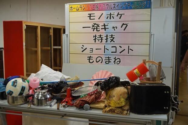 「千鳥」トークライブサポート_06