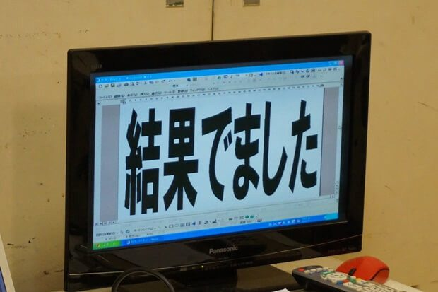 「千鳥」トークライブサポート_09
