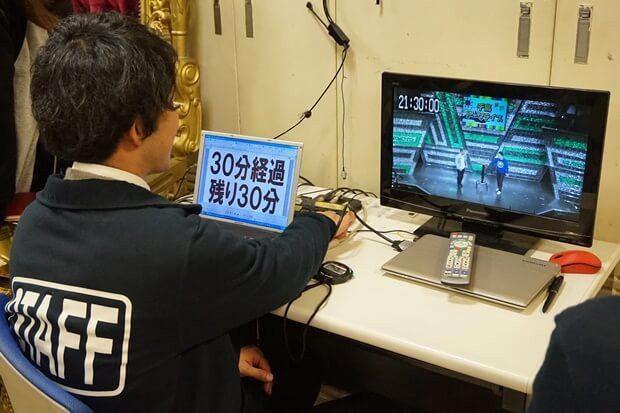 「千鳥」トークライブサポート_24