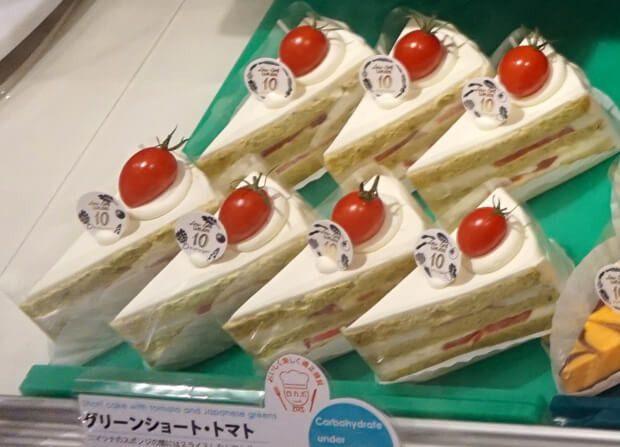「パティスリー ポタジエ」ケーキ作りバイト_22