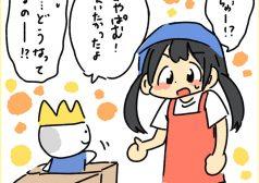 ベボガ ぺろりん先生 鹿目凛 樋口彩 あやぱむ 漫画 マンガ タウンワークマガジン