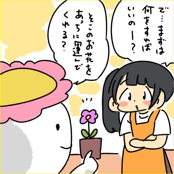 ベボガ ぺろりん先生 鹿目凛 三浜ありさ ありり 漫画 マンガ タウンワークマガジン