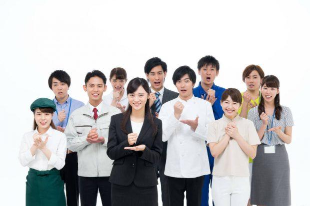 正社員登用制度とは?バイト・パートから正社員を目指す方法と注意点