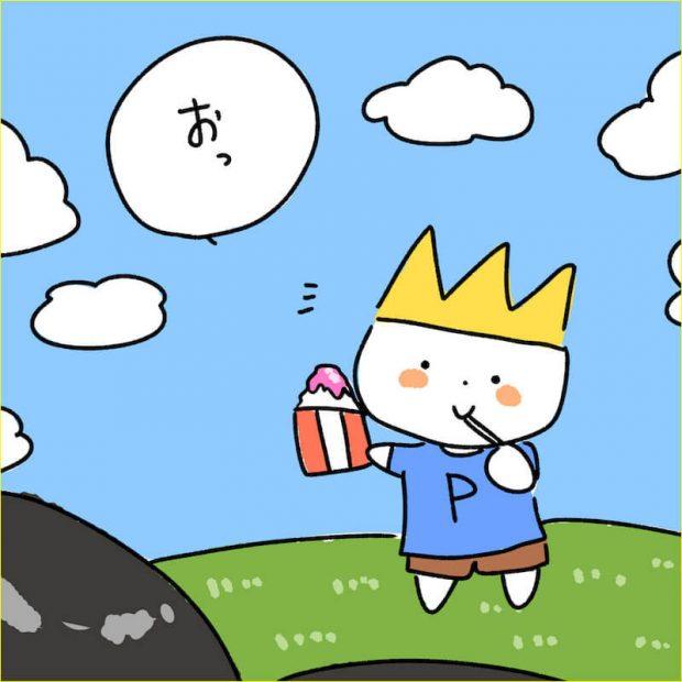 ベボガ ぺろりん先生 鹿目凛 漫画 マンガ タウンワークマガジン