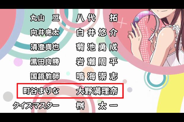 【激レア 体験レポ】プロに囲まれアフレコに挑戦!? TVアニメ「ナナマル サンバツ」の声優体験バイトに密着!
