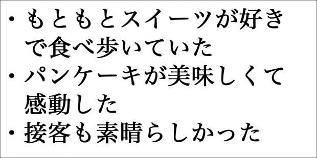 どこがダメ文章か分かる 朝日新聞ベテラン校閲記者に聞く誰