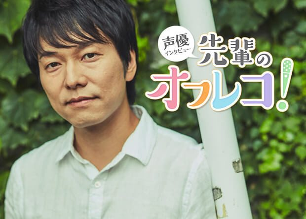 野島健児 (声優)の画像 p1_8