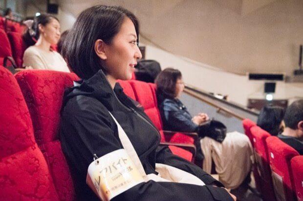 NON STYLE マネージャー 体験 京都映画祭 芸人 芸能人 ネルーダ 大いなる愛の逃亡者 激レア バイト アルバイト タウンワーク