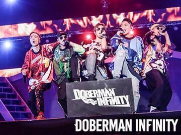 大人気のHIPHOPユニット「DOBERMAN INFINITY」新曲リリース記念イベントのサポートをする激レアバイトが登場!