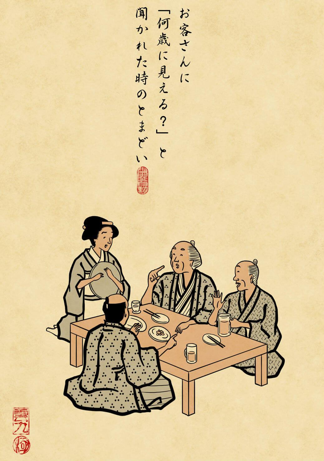 山田全自動の画像 p1_29