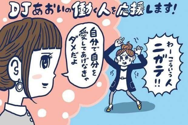 ば くさい みやぎ ぱちんこ