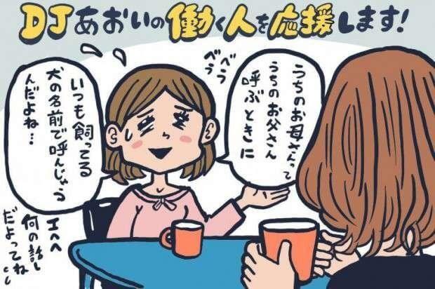 づい 気 気まずい ま 血液型【気まずい会話】あるある B型は興味のない世間話にむずむずする!