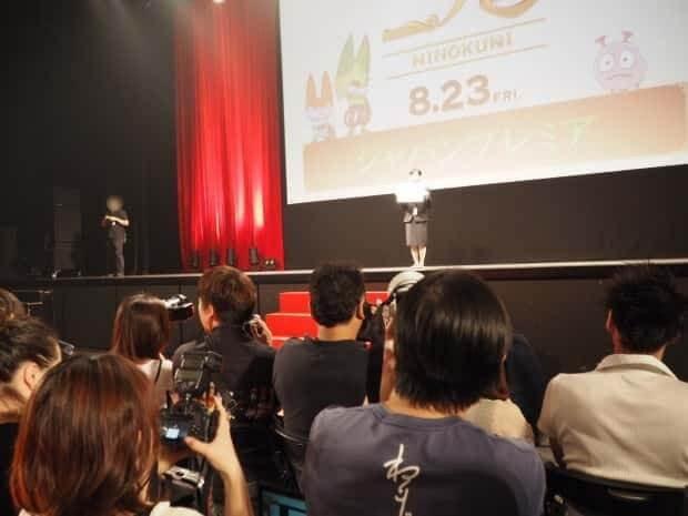 二ノ国 映画 レベルファイブ ゲーム イベント タウンワーク townwork