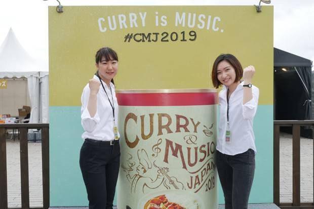 CURRY&MUSIC イベント 音楽 激レアバイト タウンワーク townwork