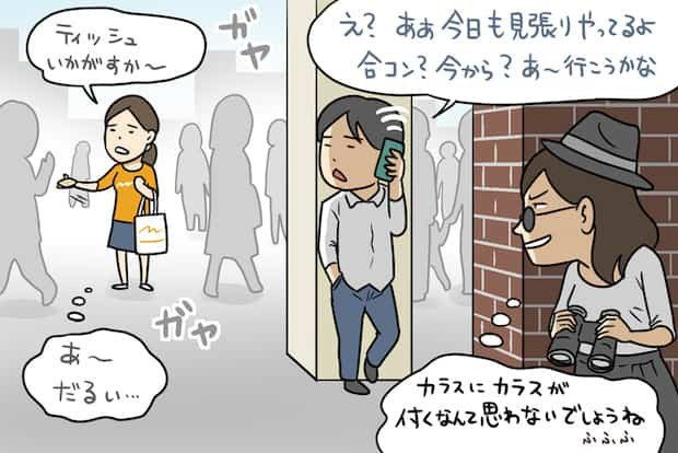 結婚 伊沢拓司