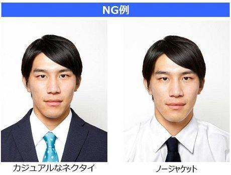転職用の履歴書写真NG例(ネクタイ等)