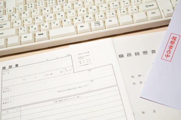 履歴 書 書き方 バイト バイトの履歴書「職歴」の正しい書き方完全ガイド《見本付》